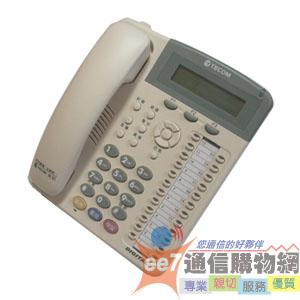 東訊SD-7724E(24鍵顯示型數位話機)