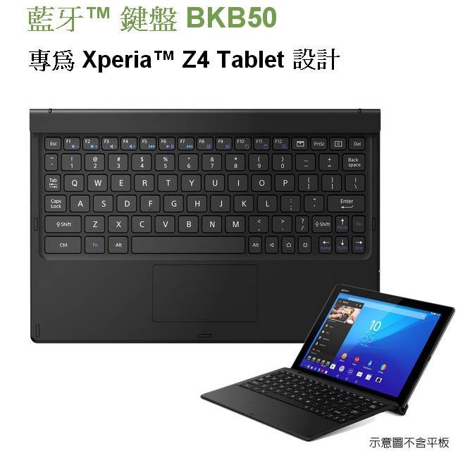 SONY Xperia Z4 Tablet(SGP771/SGP712)專屬鍵盤BKB50(只有黑色)