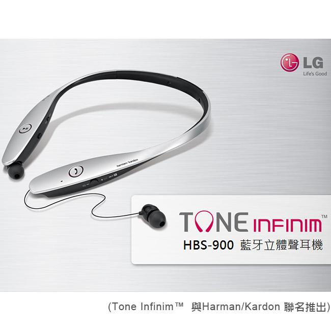LG HBS-900 極致高品質藍牙立體聲耳機【售完為止】