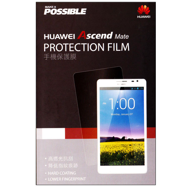 HUAWEI Ascend Mate 螢幕保護貼