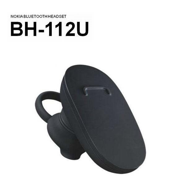 NOKIA BH-112U (BH112U) 一對二迷你藍牙耳機