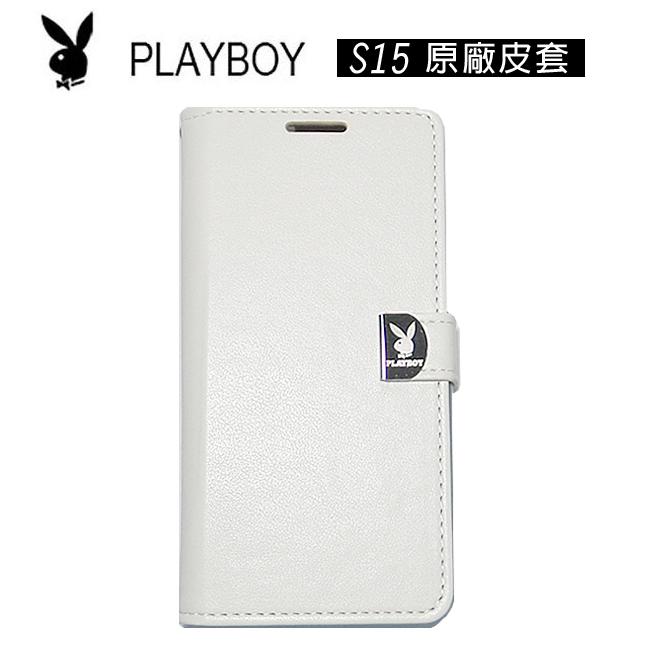 PLAYBOY S15 極限四核心最佳商務智慧機--原廠皮套