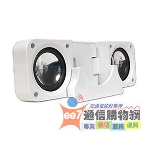 SOUND POD SP-0100 多媒體可攜式喇叭