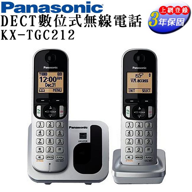 國際牌Panasonic KX-TGC212TW 雙手機數位無線電話◆免持通話◆50組電話簿
