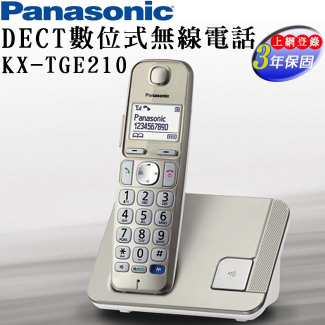 國際牌Panasonic KX-TGE210TW DECT中文數位無線電話◆中文顯示◆可搭配耳機