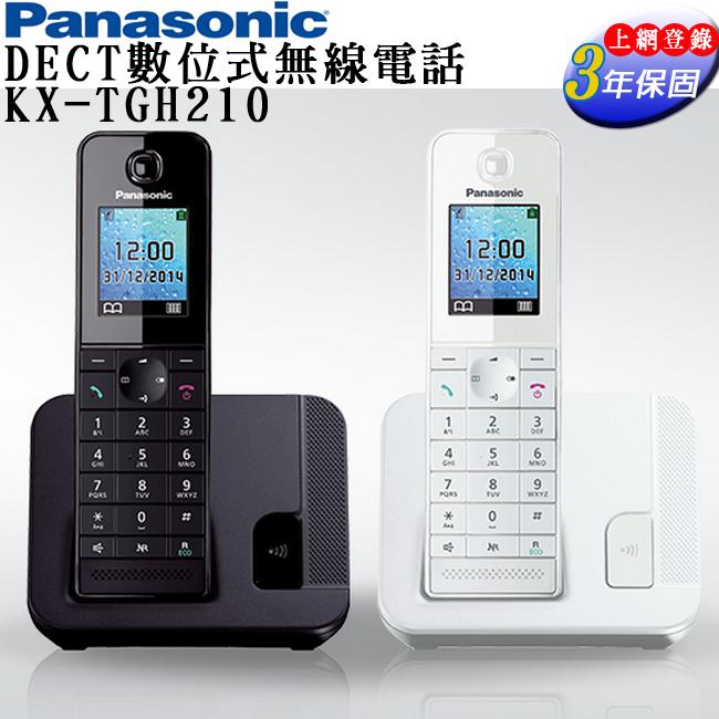 國際牌Panasonic KX-TGH210TW DECT數位無線電話◆1.8吋彩色液晶螢幕