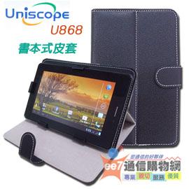 優思UNISCOPE U868 書本式皮套