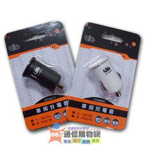 VIO CH-96870 車用充電器(小型充電器)◆適用APPLE IPHONE3/4/4S,IPAD,HTC/SONY/SAMSUNG...等充電用◆贈好禮