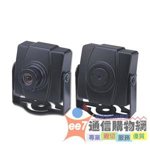 YK-2848/2850 彩色迷你型針孔攝影機