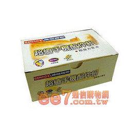 ASUS P750 台製配件盒