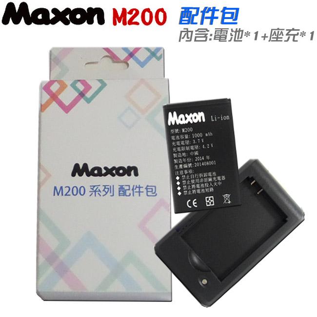 Maxon M200(福氣機)3G雙卡老人機--原廠配件盒