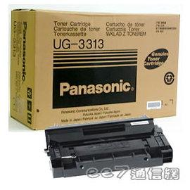【0利率】國際牌 Panasonic UG-3313 高容量雷射碳粉匣㊣特價優惠.售完為止