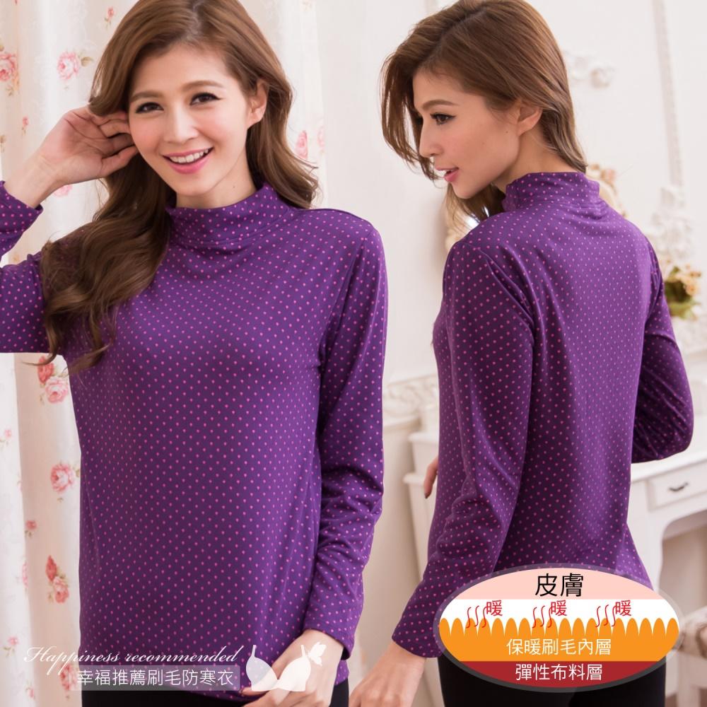 半高領豹紋彈力舒適刷毛保暖衣-紫色