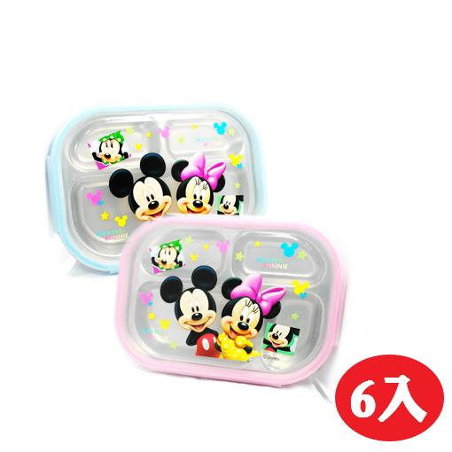 【晨光】米奇米妮 304不鏽鋼隔熱 四格餐盤/餐盒(藍、粉2色)-6入 (390660)【現貨】