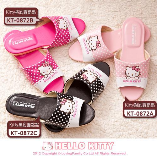 室內拖 / 生活館【Hello Kitty室內拖】三麗鷗超可愛又實用的夢幻逸品,戀家小舖台灣製