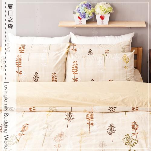 床包/單人-100%純棉【夏日之森】  含一件枕套,台灣製,戀家小舖01-AAC101