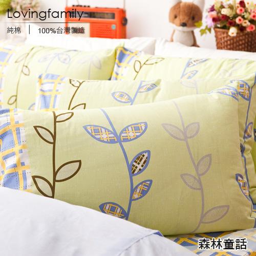 床包兩用被套組/雙人- 100%純棉【森林童話】含兩件枕套冬夏鋪棉兩用被四件式,台灣製,戀家小舖C01-AAC215