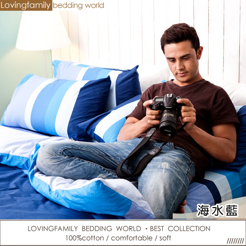 床包 / 雙人特大-100% 純棉【海水藍】6*7尺床包含兩件枕套,戀家小舖C01-AAC512