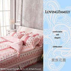 【戀家小舖】精梳棉雙人加大六件式床罩組-貴族花園