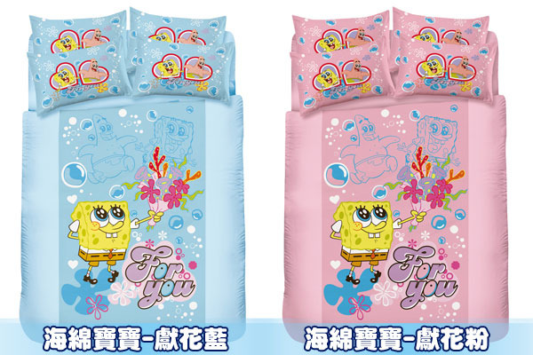 戀家小舖~【海綿寶寶】超人氣卡通單人床包,百分百台灣製造