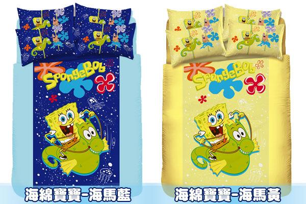戀家小舖~【海綿寶寶】超人氣卡通單人被套,百分百台灣製造