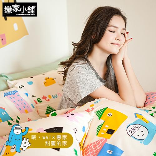 床包 / 雙人特大【Sweet home甜蜜的家】含兩件枕套,喂wei聯名設計,SGS認證,戀家小舖台灣製APS501