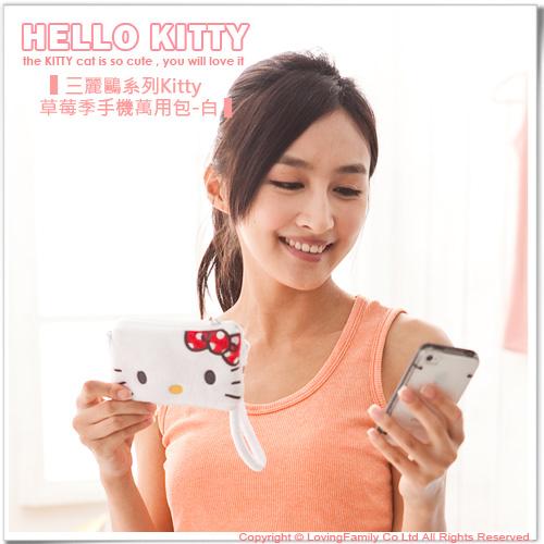 手機套 / 生活館【Hello Kitty 手機套/萬用收納包】三麗鷗超可愛又實用的夢幻逸品,戀家小舖台灣製