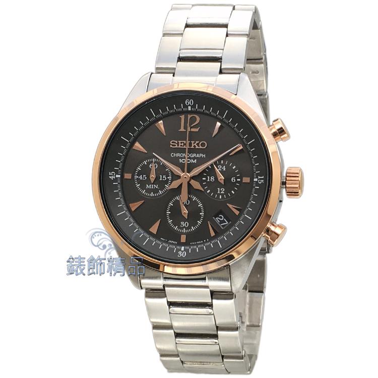 【錶飾精品】SEIKO錶 精工表 氣度非凡 SSB068P1 玫瑰金時標 計時碼錶 日期鋼帶男表 全新正品 情人生日禮物