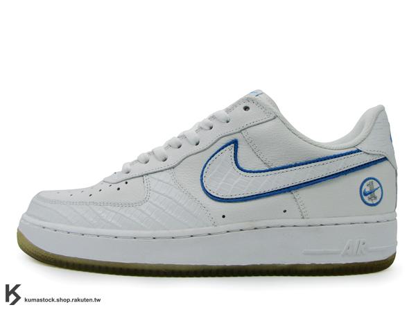 超經典鞋款 絕跡入荷一足 歐限 NIKE AIR FORCE 1 CHOSEN 1 低統 白藍 壓紋 鱷魚 (306509-116) !