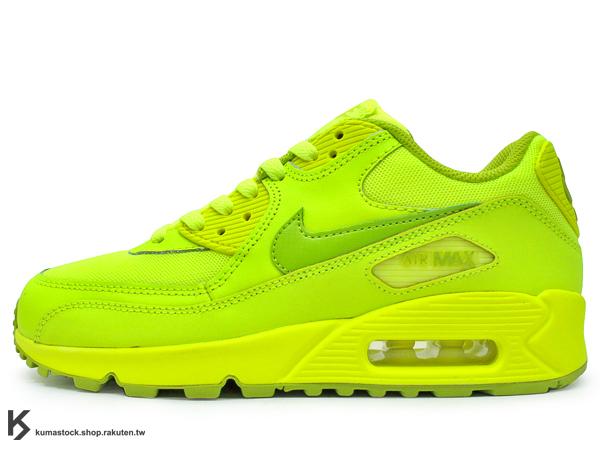 少量入荷 2014 NSW 經典復刻 慢跑鞋款 女孩專用 NIKE AIR MAX 90 GS 大童鞋 女鞋 螢光黃 螢光綠 網布鞋面 2007 (307793-700) !
