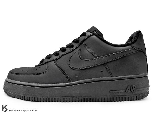 日本直送 搭配職人 指定款 基本款 2013 年發售 人氣商品 女孩專用 NIKE AIR FORCE 1 GS 大童鞋 全黑 黑 低筒 (314192-009) !