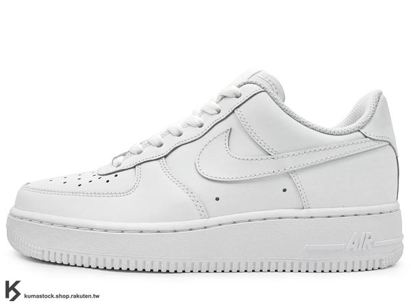 日本直送 搭配職人 指定款 基本款 2014 年發售 人氣商品 女孩專用 NIKE AIR FORCE 1 GS 大童鞋 全白 白 低筒 (314192-117) !