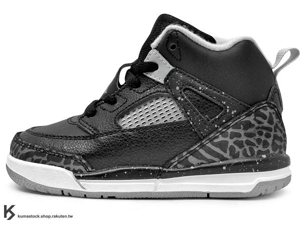 海外入荷 台灣未發售 2013 NIKE JORDAN SPIZIKE BT TD 幼童鞋 BABY 鞋 全黑 黑銀 合體鞋 AJ AIR 3 4 5 6 20 (317701-003) !