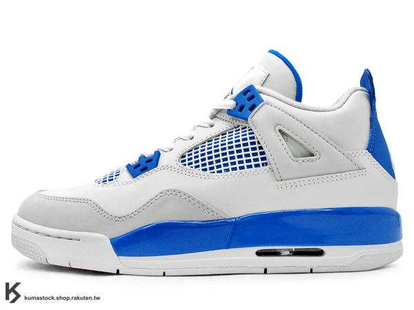 2012 台灣未發售 女生尺寸 NIKE AIR JORDAN 4 IV RETRO GS MILITARY BLUE WHITE 大童鞋 灰藍白 灰藍 公牛隊 AJ 四代 FLIGHT (408452-105) !