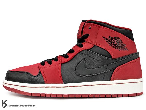 2014 經典重現 復刻鞋款 NIKE AIR JORDAN 1 MID UNBRED 男鞋 紅黑 黑紅 牛巴戈 皮革 AJ 八孔 (554724-005) !