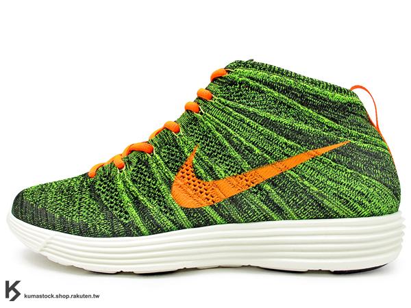 2013 休閒式樣 太空科技 搭載 飛織 NIKE LUNAR FLYKNIT CHUKKA 高筒 綠黑橘 綠橘 輕量化 慢跑鞋 動態飛線 MCWIRE 藤原浩 余文樂 (554969-080)!