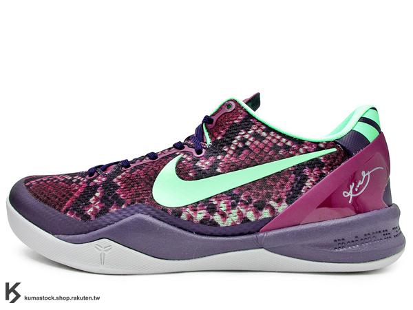少量再入荷 2013年 NBA 最新代言鞋款 NIKE KOBE VIII 8 SYSTEM PIT VIPER 紫綠 TIFFANY 綠 紫蛇 蛇紋 Kobe Bryant 代言 籃球鞋 ENGINEERED MESH 鞋面科技 LUNARLON 避震中底 (555035-502) !