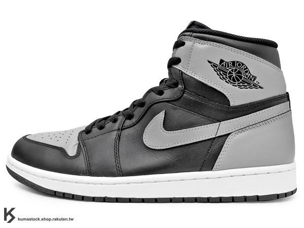 1985 年經典復刻款 九孔鞋洞 2013 鞋舌 NIKE LOGO 標籤 NIKE AIR JORDAN 1 RETRO HIGH OG SHADOW 男鞋 黑灰 灰黑 AJ (555088-014) !