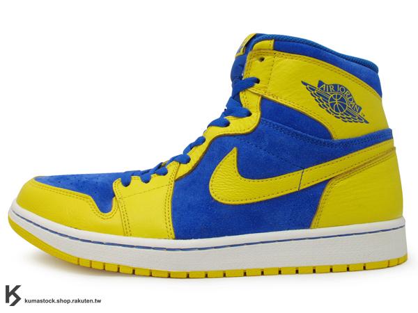 1985年經典復刻款 九孔鞋洞 2013 經典重現 NIKE LOGO 完全復刻 NIKE AIR JORDAN 1 RETRO HIGH OG LANEY 男鞋 黃藍 藍尼 麂皮 皮革 AJ (555088-707) !