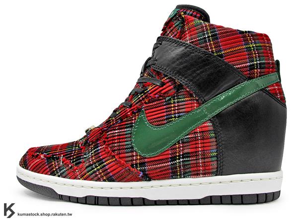 [20% OFF] 2013 NSW 經典復古鞋款 HYBIRD 改造 限量發售 NIKE WMNS DUNK SKY HIGH CITY FW QS CITY PACK LONDON 女鞋 高筒 格紋 英國 倫敦 黑紅綠 格紋 楔型鞋 增高效果 高腳跟 ZOOM AIR 氣墊 (598216-001) !