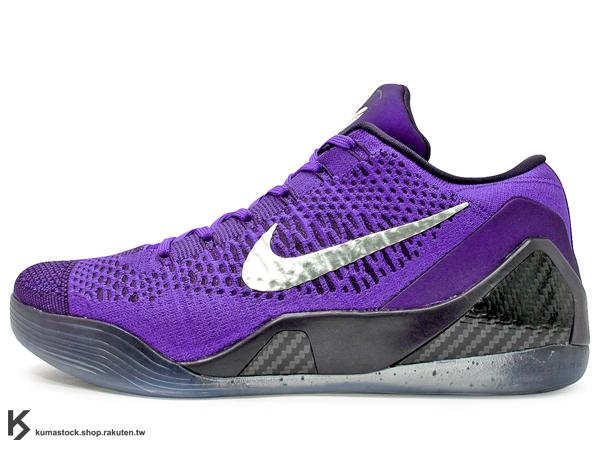 2014 NBA 湖人球星 最新代言鞋款 FLYKNIT 飛織科技搭載 NIKE KOBE 9 IX ELITE LOW MICHAEL JACKSON MOON WALKER 低筒 男鞋 紫色 紫黑銀 麥可傑克森 月球漫步 九代 Kobe Bryant 籃球鞋 限量發售 (639045-515) !
