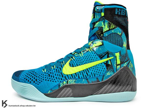 2014 NBA 湖人球星 最新代言鞋款 FLYKNIT 飛織科技搭載 NIKE KOBE 9 IX ELITE XDR PERSPECTIVE 高筒 男鞋 湖水綠 綠藍 螢光黃 彩繪 蛇紋 九代 Kobe Bryant 籃球鞋 耐磨橡膠外底 (641714-400)