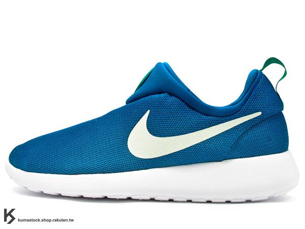 2014 台灣未發售 最新款 NSW 平價走路休閒鞋 輕量舒適 進化版本 NIKE ROSHERUN SLIP ON GPX 土耳其藍 藍白 無鞋帶 懶人鞋 透氣鞋面 PHYLON 中底 SOLARSOFT 襪套 (644432-401) !
