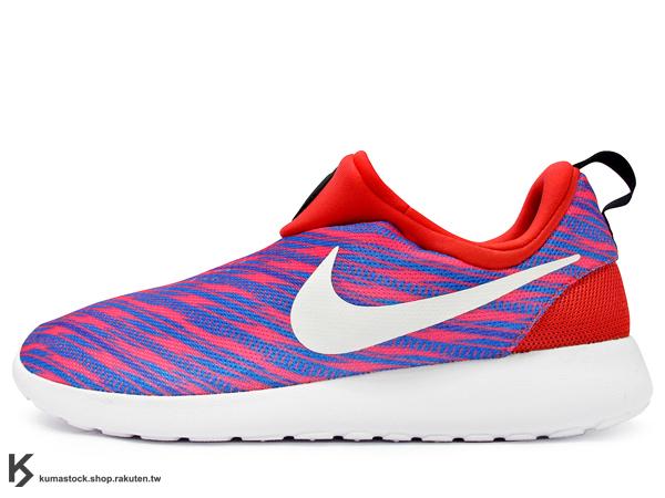 2014 最新款 NSW 平價走路休閒鞋 輕量舒適 進化版本 NIKE ROSHERUN SLIP ON GPX 紅藍 紅藍白 線條紋路 無鞋帶 懶人鞋 透氣鞋面 PHYLON 中底 SOLARSOFT 襪套 (644433-601) !