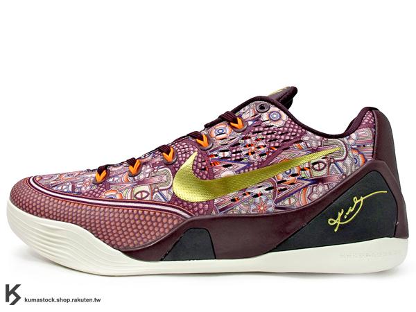 2015 NBA 湖人球星 最新代言鞋款 ENGINEERED MESH 鞋面科技 NIKE KOBE 9 IX EM XDR SILK ROAD MERLOT 低筒 男鞋 絲路 金勾 九代 Kobe Bryant 籃球鞋 耐磨橡膠外底 (653972-676)