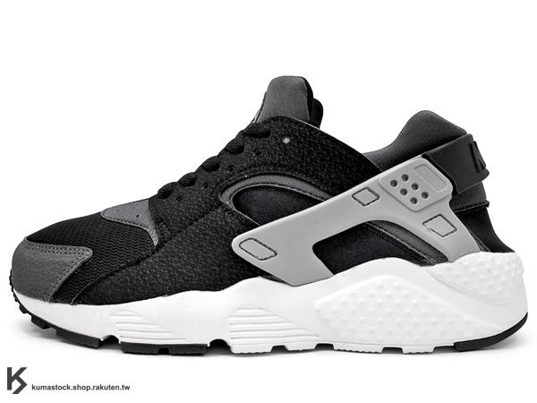 2014 台灣未發售 1992 經典鞋款 重新復刻 NIKE HUARACHE RUN GS 女鞋 灰黑 灰黑白 網布 透氣 輕量 慢跑鞋 韓風 韓流 AIR (654275-001) !