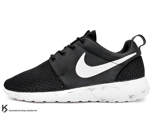 2014 NSW 平價走路休閒鞋 輕量舒適 NIKE ROSHERUN M MARBLE 黑 黑白 大理石紋路 透氣網布 PHYLON 中底 SOLARSOFT 襪套 (669985-001) !