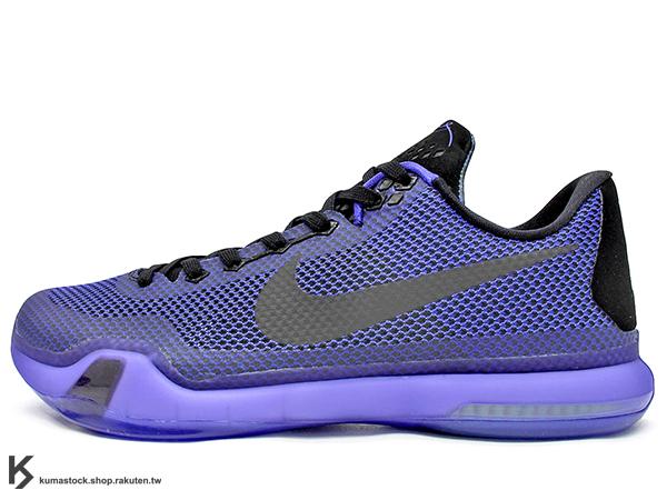 2015 NBA 湖人球星 小飛俠 最新代言鞋款 FREE + ZOOM AIR 混合緩震科技 NIKE KOBE X 10 EP BLACKOUT 紫黑 十代 Kobe Bryant 籃球鞋 無接縫鞋面 超強抓地力外底 (745334-005) !