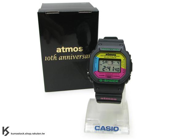 限量發售 限量編號 日本 CASIO x atmos G-SHOCK DW-5600 10 ANNIVERSARY 10周年記念 黑色 彩虹 星星錶帶 !