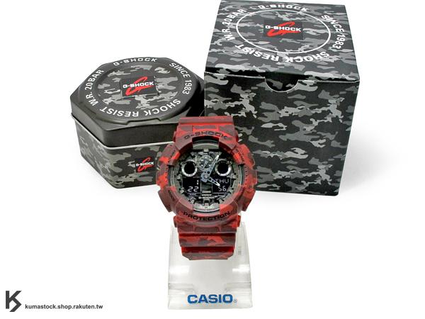 kumastock 2014 最新入荷 超大 55mm 錶徑 CAMOUFLAGE SERIES 迷彩 CASIO G-SHOCK GA-100CM-4ADR 深紅色 叢林迷彩 系列 霧面錶帶